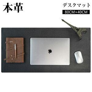 TIDING 贅沢一枚牛革 本革 メンズ デスクマット おしゃれ パソコンマット 光学式マウス対応 テーブル スエード ブラック