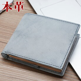 TIDING ギャルソン ブライドルレザー 二つ折り財布 メンズ 本革 RFID財布 BOX型小銭入れあり スキミング防止 チャコール