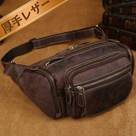 TIDING ポケット多数 メンズ ウエストバッグ ヒップバッグ ボディバッグ 本革 厚手牛革 オイルプルアップレザー 経年変化 2WAY カジュアル 自転車 アウトドア 鞄