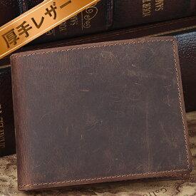 TIDING 薄マチ マネークリップ 本革 メンズ 二つ折り財布 カード入れあり 札挟み 短財布 ウォレット 天然牛革 オイルプルアップレザー 経年変化 アンティーク ブラウン