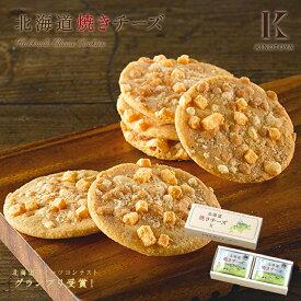 きのとや 【北海道焼きチーズ】 6枚入 お菓子 北海道 銘菓 クッキー お土産 ギフト プレゼント お茶請け お返し 父の日 母の日 お中元 お歳暮