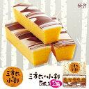 三方六の小割【5本入×2箱セット】柳月 北海道 お土産 バウムクーヘン ミルク ホワイト チョコ バター 卵 焼き菓子 お…