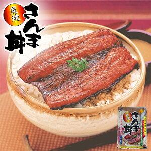 炭火焼 さんま丼 《1枚入》 近海食品 北海道 お土産 レトルト たれ 山椒 ご飯のお供 おかず 惣菜 送料無料