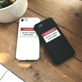 iphoneXs Max XsMax XR Xs iphonex iphone xs max xr xs xsmax x 8 8plus 7 7plus iphone6 iphone6s iphone6plus iphone6splus 海外 警告 注意 スマホケース iphone 可愛い かわいい おしゃれ 韓国 ソフト おもしろ ケース カバー アイフォン