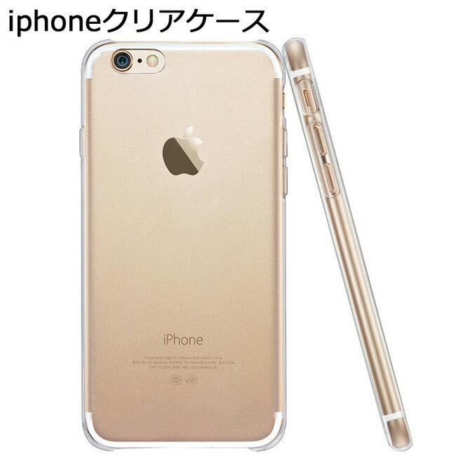 クリアケース iphonex iphone8 iphone8plus iphone7 7plus 5 5s 6 6plus iphone7plus iphone5 iphone5s iphone6 iphone6plus プラス クリアケース スマホケース デコ デコパーツ デコケース パーツ クリア  ケース アイフォンケース