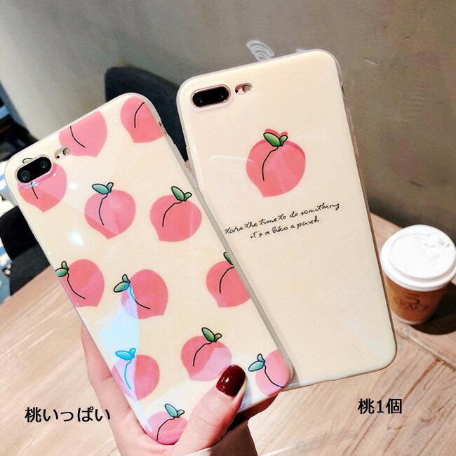 オーロラ加工iphoneXs Max XsMax XR Xs iphonex iphone xs max xr xs xsmax x 8 8plus 7 7plus iphone6 iphone6s iphone6plus iphone6splus 海外 かわいい 桃 もも スマホケース iphone plus 可愛い おしゃれ韓国 ソフト ケース カバー アイフォン