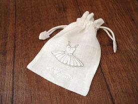 ハンドメイド手刺繍*巾着Sサイズ《バレエ/ホワイト》