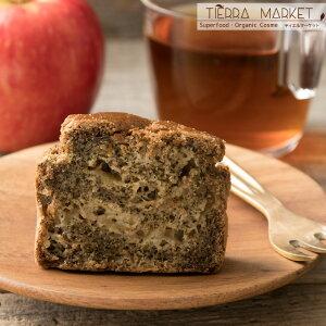 米粉パウンドケーキ林檎と紅茶 ギルトフリー グルテンフリー ヴィーガン 砂糖不使用ケーキ 卵不使用 乳不使用
