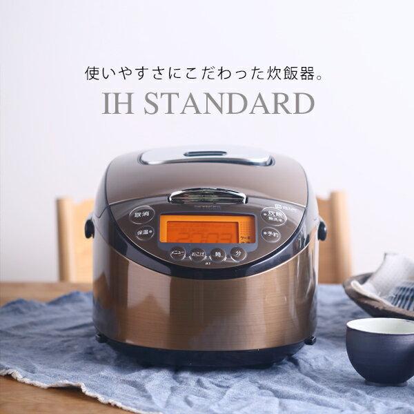 タイガー IH炊飯器 5.5合 JKT-B103 タイガー魔法瓶 炊飯ジャー 炊きたて IH 炊飯器
