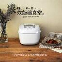タイガー IH炊飯器 5.5合 JPE-B100 タイガー魔法瓶 炊飯ジャー 炊きたて IH 炊飯器 調理 早炊き 調理 時短 土鍋コーテ…