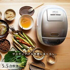 エントリーでポイント10倍 タイガー 圧力IH炊飯器 JPK-A100W 5.5合 ホワイト タイガー魔法瓶 炊飯器 炊きたて 圧力 IH 炊飯ジャー 調理 早炊き 時短 土鍋コーティング 麦めし もち麦 冷凍ご飯 少量