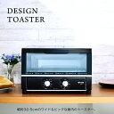 アウトレット 生産終了品のため在庫限り タイガー オーブントースター KAS-B130 タイガー魔法瓶 トースター ワイド お菓子 1人暮らし