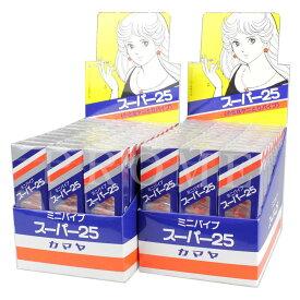 【送料無料】カマヤ ミニパイプ スーパー25 60セット 【北海道・沖縄・離島を除く】