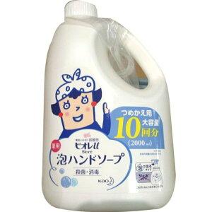 ビオレu 泡ハンドソープ マイルドシトラスの香り 2L 詰め替え用