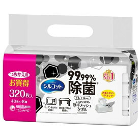 シルコット 99.99%除菌 ウェットティッシュ アルコールタイプ 詰め替え 40枚×8個入り(計320枚)