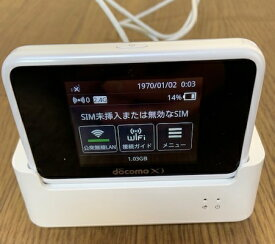 【送料無料】【中古】Docomo Wi-Fi STATION HW-02G クレドール付属 WiFi 【北海道・沖縄・離島を除く】