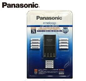 【メール便にて送料無料】【限定セット】Panasonic パナソニック エネループ 充電器セット 単三形8本 単四形4本 K-KJ43MCC84