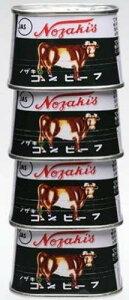 ノザキ コンビーフ 100g 4個