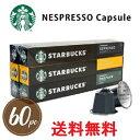 【送料無料】スターバックス ネスプレッソ 互換 コーヒーカプセル 10個入り×6箱 カプセルコーヒー STARBUCKS 3種類 エスプレッソ ブロンド パイクプレイス  NESPRESSO 【北海道
