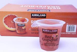 【クール便発送】KIRKLAND カークランド レッドグレープフルーツ カップ 12カップ 要冷蔵 コストコ