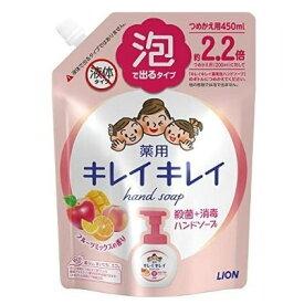 【メール便で送料無料】キレイキレイ 薬用 泡ハンドソープ フルーツミックスの香り 詰め替え 450mL