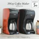 タイガー コーヒーメーカー 「カフェバリエ」 ACT-B040 (0.54L) まほうびんステンレスサーバー UCC カフェポッド ド…