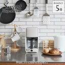 タイガー コーヒーメーカー ガラスサーバー (0.81L) ADC-B060 ホワイト タイガー魔法瓶 コーヒー 6杯分 保温機能 お…