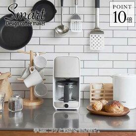 タイガー コーヒーメーカー ガラスサーバー (0.81L) ADC-B060 ホワイト タイガー魔法瓶 コーヒー 6杯分 保温機能 おしゃれ