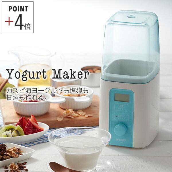 タイガー ヨーグルトメーカー CHF-A100 タイガー魔法瓶 ヨーグルト プレーン カスピ海 ケフィア 塩麹 甘酒 発酵 牛乳パック 発酵調理器