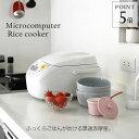 タイガー魔法瓶 マイコン炊飯器(5.5合)JBH-G101W ホワイト タイガー 炊飯ジャー マイコン 炊飯器