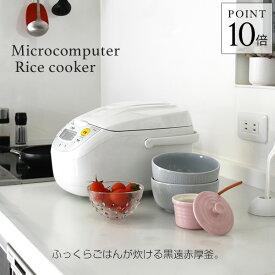 エントリーでポイント10倍 タイガー 炊飯器 マイコン (5.5合) JBH-G101 ホワイト タイガー魔法瓶 炊飯ジャー 炊きたて