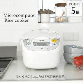 タイガー 炊飯器 マイコン (1升) JBH-G181 ホワイト タイガー魔法瓶 炊飯ジャー 炊きたて