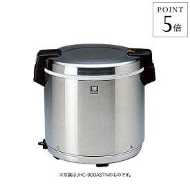 タイガー 業務用電子ジャー「炊きたて」4升[保温専用]JHC-720ASTN ステンレス