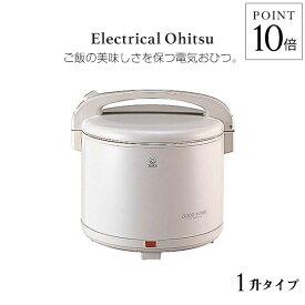 タイガー 電子ジャー 「炊きたて」 1升 JHD-1800 保温専用 タイガー魔法瓶
