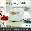 タイガー IH炊飯器 1升 JKD-V180 タイガー魔法瓶 炊飯ジャー 炊きたて IH 炊飯器 ホワイト 新生活