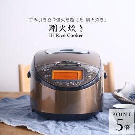 エントリーでポイント5倍 タイガー IH炊飯器 5.5合 JKT-B103 タイガー魔法瓶 炊飯ジャー 炊きたて IH 炊飯器