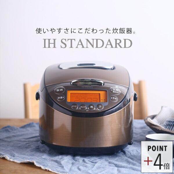 (アウトレット) タイガー IH炊飯器 1升 JKT-B183 タイガー魔法瓶 炊飯ジャー 炊きたて IH 炊飯器 ※箱に傷・日焼け可能性あり