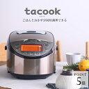 タイガー IH炊飯器 5.5合 JKT-J101TP パールブラウン タイガー魔法瓶 炊飯ジャー 炊きたて 土鍋 コーティング IH 炊…