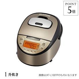 タイガー IH炊飯器 1升 JKT-L180TP パールブラウン タイガー魔法瓶 炊飯ジャー 炊きたて IH 炊飯器