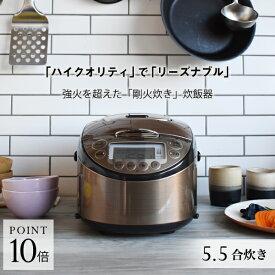 エントリーでポイント10倍 タイガー IH炊飯器 5.5合 JKT-P100TK ダークブラウン タイガー魔法瓶 炊飯ジャー 炊きたて IH 炊飯器