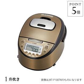 タイガー IH炊飯器 1升 JKT-P180TK ダークブラウン タイガー魔法瓶 炊飯ジャー 炊きたて IH 炊飯器