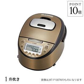 エントリーでポイント10倍 タイガー IH炊飯器 1升 JKT-P180TK ダークブラウン タイガー魔法瓶 炊飯ジャー 炊きたて IH 炊飯器