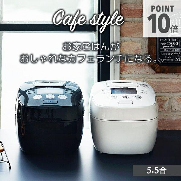 タイガー 圧力IH 炊飯器 5.5合 JPB-H102 炊きたて タイガー魔法瓶 圧力 IH 土鍋 コーティング 炊飯ジャー 炊きたて 麦めし デザイン おしゃれ