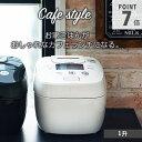 タイガー 圧力IH 炊飯器 1升 JPB-H182 炊きたて タイガー魔法瓶 圧力 IH 土鍋 コーティング 炊飯ジャー 炊きたて 麦めし デザイン おしゃれ