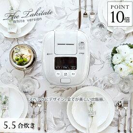 タイガー 圧力IH 炊飯器 5.5合 JPC-A102 土鍋 コーティング タイガー魔法瓶 炊飯ジャー 圧力 IH 炊きたて もち麦 大麦 麦めし おしゃれ