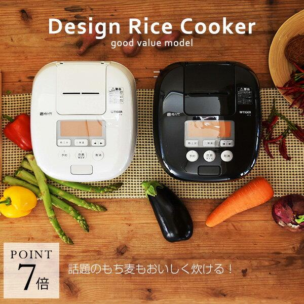タイガー 圧力IH 炊飯器 5.5合 JPC-B101 タイガー魔法瓶 炊飯ジャー 炊きたて 圧力 IH 炊飯器 土鍋 コーティング 麦めし コンパクト ※箱に傷・日焼けあり