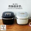 タイガー IH炊飯器 5.5合 JPE-A100 タイガー魔法瓶 炊飯ジャー 炊きたて IH 炊飯器 調理 早炊き 調理 時短 土鍋コーテ…