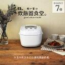 (アウトレット)タイガー IH炊飯器 5.5合 JPE-B100 タイガー魔法瓶 炊飯ジャー 炊きたて IH 炊飯器 調理 早炊き 調理…