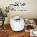 タイガー IH炊飯器 1升 JPE-B180 タイガー魔法瓶 炊飯ジャー 炊きたて IH 炊飯器 調理 早炊き 調理 時短 土鍋コーティ…