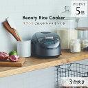 タイガー IH炊飯器 3合 JPF-N550 タイガー魔法瓶 IH 炊飯ジャー 3合 土鍋 コーティング 麦めし もち麦 甘酒 ミニ 小型…
